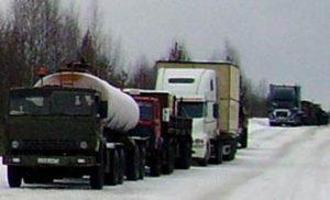 Доставка грузов в труднодоступные районы