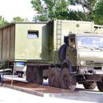 перегон военной техники